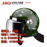 防暴头盔型号FBK-01 北京防暴头盔