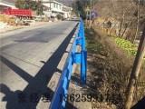 波形护栏 最有保障的护栏板供应商 波形护栏厂家直销