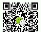 芜湖3DMAX CAD软件培训班