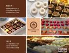 蚌埠开金德漫斯手工巧克力加盟店挣钱吗?