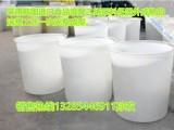 山东厂家1000升敞口桶1200L育苗孵化桶厂家发酵桶