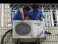 襄阳格力空调售后维修电话