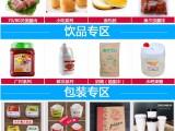 黔东南汉堡奶茶原材料批发