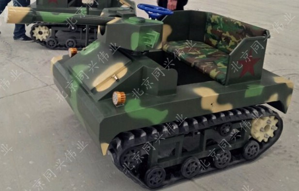 北京同兴伟业热销雪地坦克车 雪地旋转飞碟 儿童高空拓展