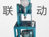 D-80小型电动不锈钢 防盗网电动冲孔机