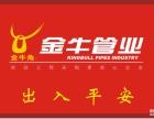 武汉徕愙多广告地垫定做 定制
