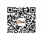 【震撼价】代理记账 注册 变更 注销 汇算清缴!