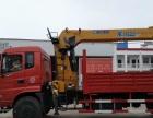 国五随车吊 东风前四后八2吨-16吨随车吊生产厂家