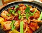 加盟重庆鸡公煲需要多少钱?