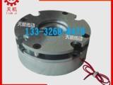 电磁失电制动器DC24V断电刹车器无励磁电磁制动器安全刹车器