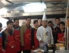 武汉哪家小吃培训学校比较好有没有烧烤培训