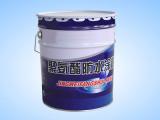 浙江彩色聚氨酯防水涂料|彩色聚氨酯防水涂料价格怎么样