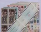四川区域大量回收:孙中山纪念币,邮票,古钱币