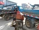 江阴市长泾镇化粪池清理管道检测