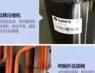 燕郊大库房批发出售全新三洋帝智冷暖壁挂式空调:1匹,1.5匹