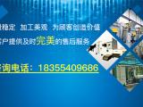 安徽哪里买排水设备实验器材-粗格栅、细格栅