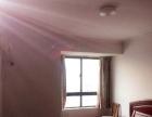 新城熙园 2室2厅 中等装修 家电齐全