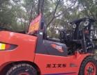 北京海淀八里庄哪家公司口碑好?我想叉车出租,求靠谱的