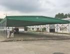 武汉中恒达遮阳棚宵大型移动仓库收缩推拉蓬活动伸缩式雨棚