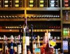 波尔多酒庄 波尔多酒庄加盟招商