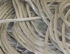 四川废铝回收-绵阳市废铝回收-北川羌族自治县废铝回收