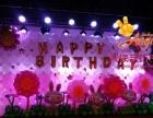 唐山气球拱门,气球装饰 气球布置 宝宝宴气球布置