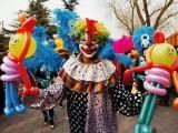 南京全国接单魔术小丑表演公司 杂技表演 舞蹈表演