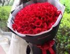 七夕情人节鲜花预定,玫瑰花花束玫瑰花礼盒抱抱桶99朵玫瑰