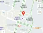 吕岭路沿金尚路 高流量商铺 130平米