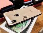 苹果XS MAXa12仿生芯片 强大手机性能 吃鸡不卡
