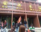 沣东新城三桥专业美术培训免费试听小班教学