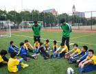 2018拉玛足球暑期夏令营