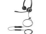SP268QD-USB 话务耳机系列