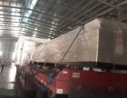 成都至阳江物流货运专线 返程包车 大件设备运输