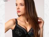 博塔兰斯蝴蝶结原创设计品牌文胸超聚拢文胸批发调整型内衣正品黑