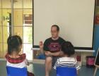 外教英文培训