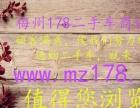 本田思域2008款 思域 1.8 自动 EXi 五周年纪念版 w