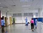 各类家庭工程酒店医院开荒保洁及地毯清洗