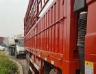 鲜货解放J6前四后八9.6米高栏货车,37万包干价。 鲜