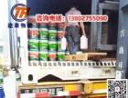 广州白云区物流公司至汕尾物流专线