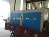 5000风量活性炭环保吸附箱,河北活性炭吸附箱生产厂家价格