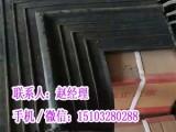 吉林省通化新品P型I型橡胶止水带弹性橡胶止水带