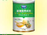 专业供应 富硒果蔬多维营养米粉 桶装婴幼儿营养米粉
