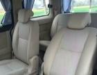 长安商用欧诺2012款 1.5 手动 运动豪华型 个人商务车出售