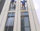 蜘蛛人外墙清洗专业团队,价格公道(安徽乔恩清洁公司)