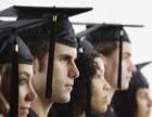 全程留学帮助服务,语言学习,申请帮助