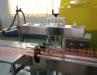 本地生产玻璃水,防冻液,车用尿素 ,洗车液轮胎蜡,玻璃水设备