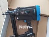 东莞瓦斯射钉器 天工GSR40现货供应价格
