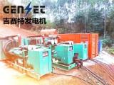 龙门发电机出租-龙门发电机维修-龙门发电机回收