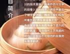 广东包子店加盟设备免费包选址